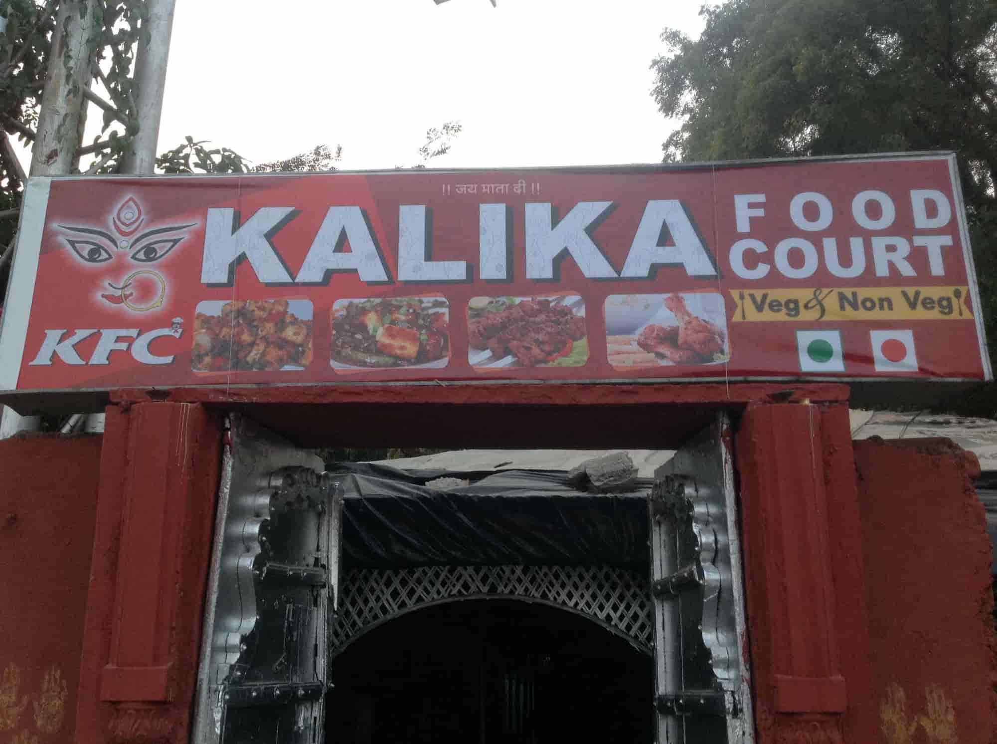 KFC Kalika Food Court Bhuwana Udaipur Rajasthan Restaurants