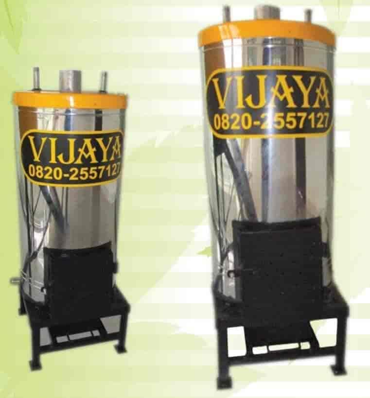 Vijaya Industries, Katapadi Udupi - Solar Geyser