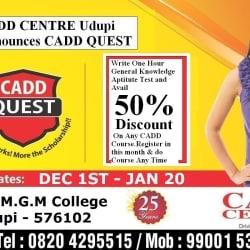 CADD Centre, Kunjibettu - Computer Training Institutes in
