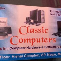 Classic Computers, Vp Nagar - Computer Repair & Services in