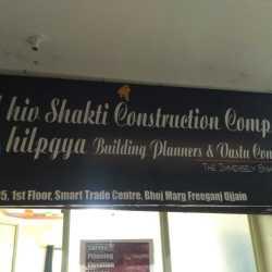 SHIV SHAKTI CONSTRUCTION COMPANY, Freeganj Ujjain - Construction