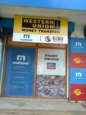 Weizmann forex mg road bangalore