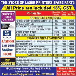 Dip Computer, Rajmahal Road - Computer Printer Toner Cartridge