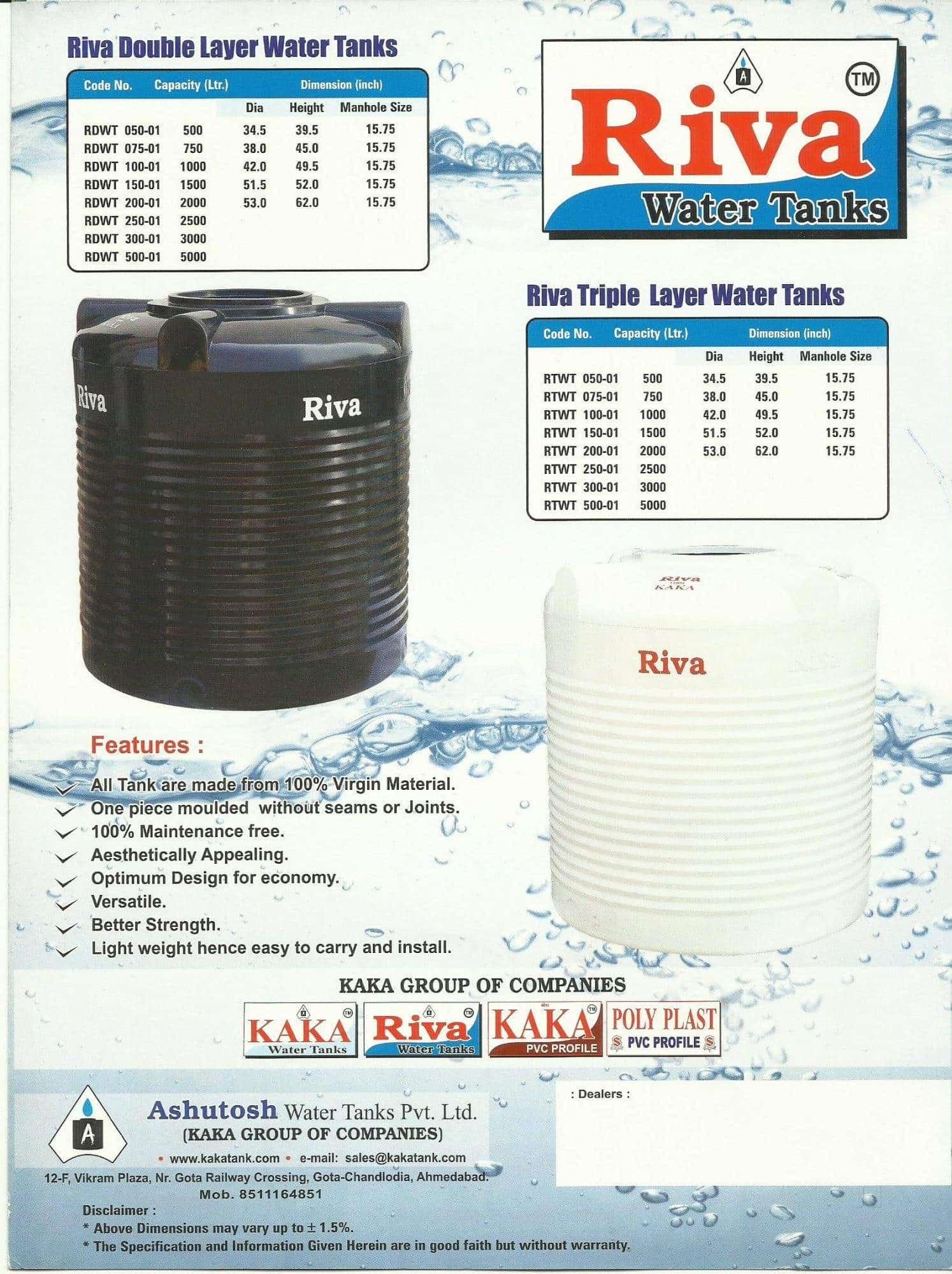 Top Water Tank Distributors in Fatehgunj, Vadodara - Justdial