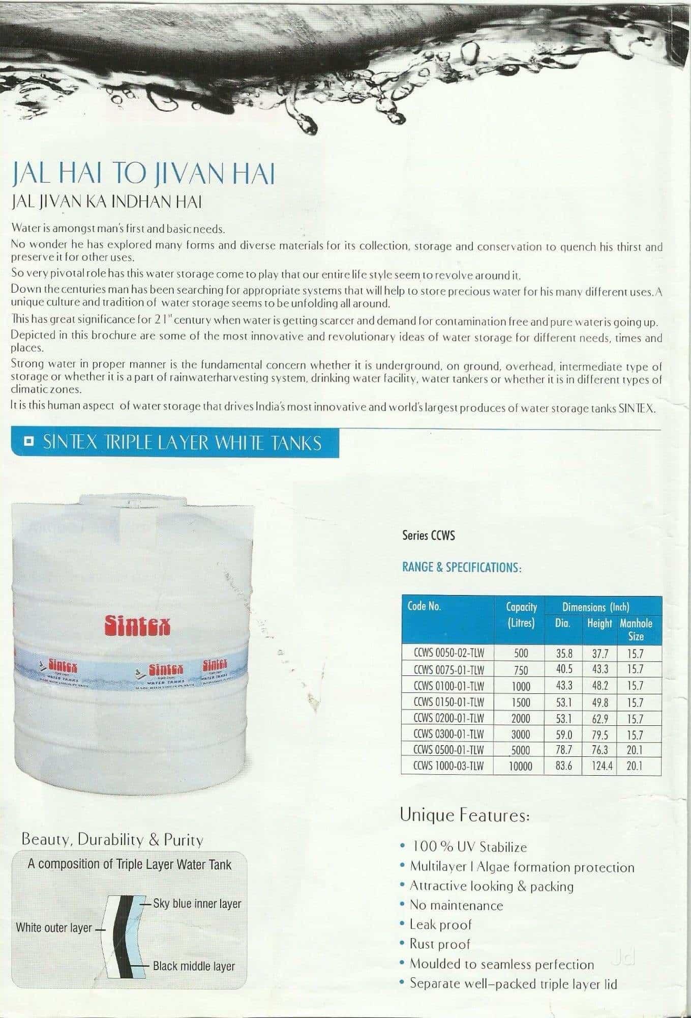 Adhya Enterprise, Gorwa - Industrial Storage System
