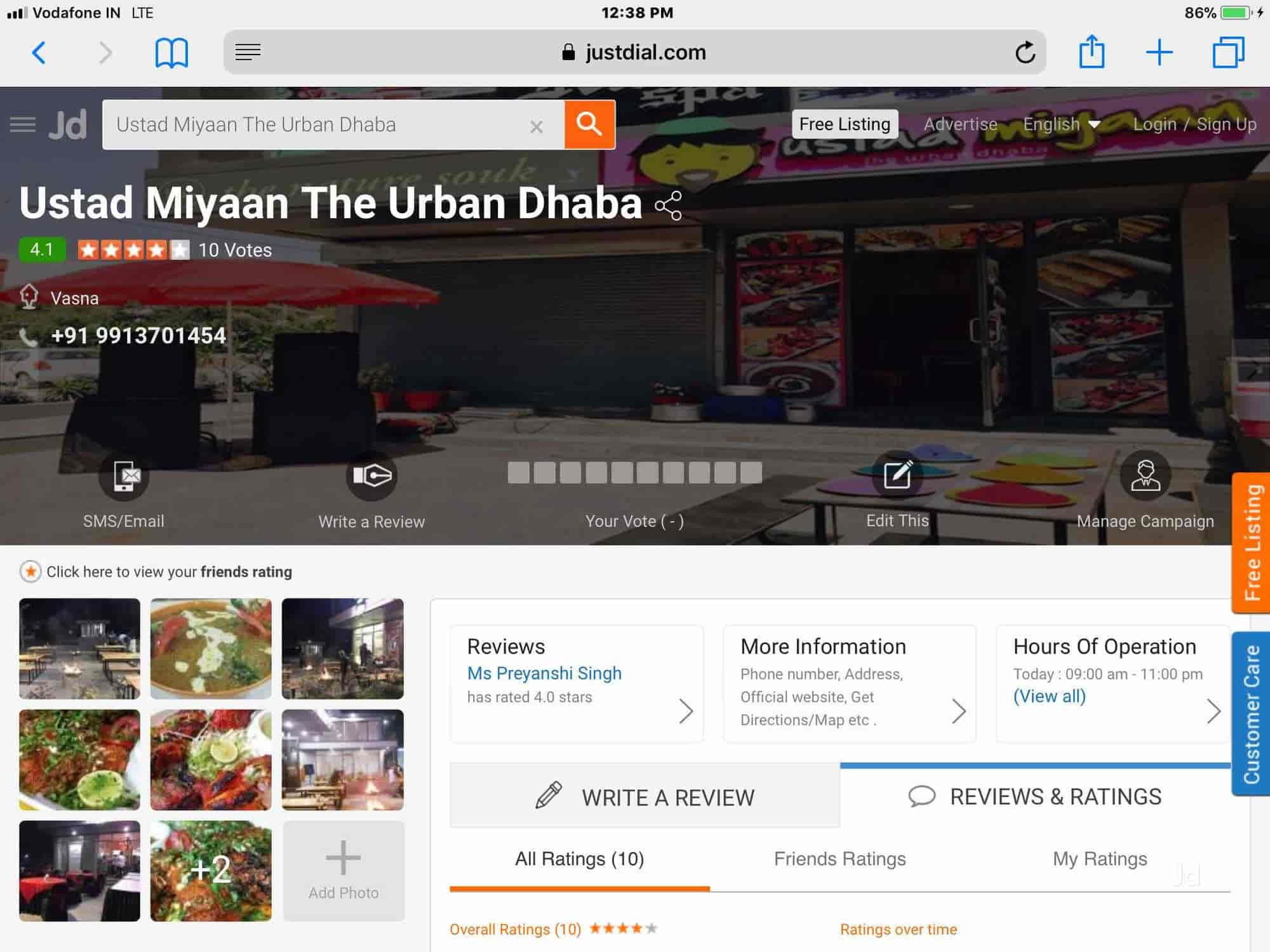 Audio Vision, Alkapuri - Electronic Goods Showrooms in Vadodara