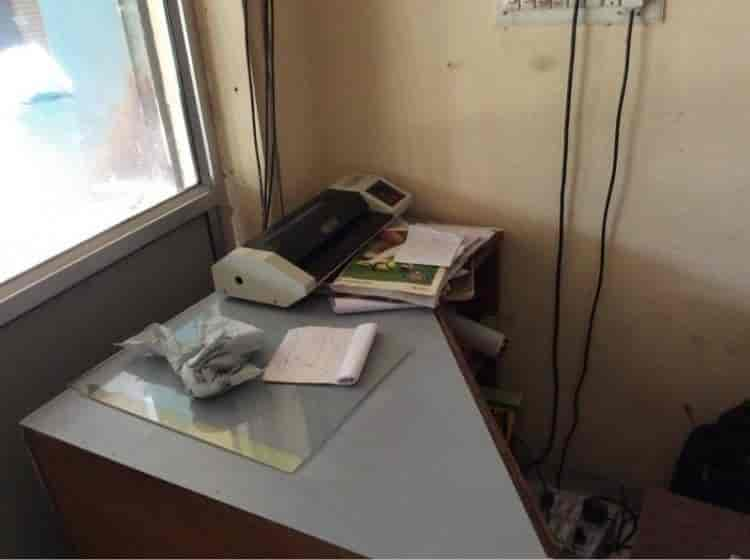 Maa Type Center Vadodara Photocopying Centres Justdial - Type house vadodara