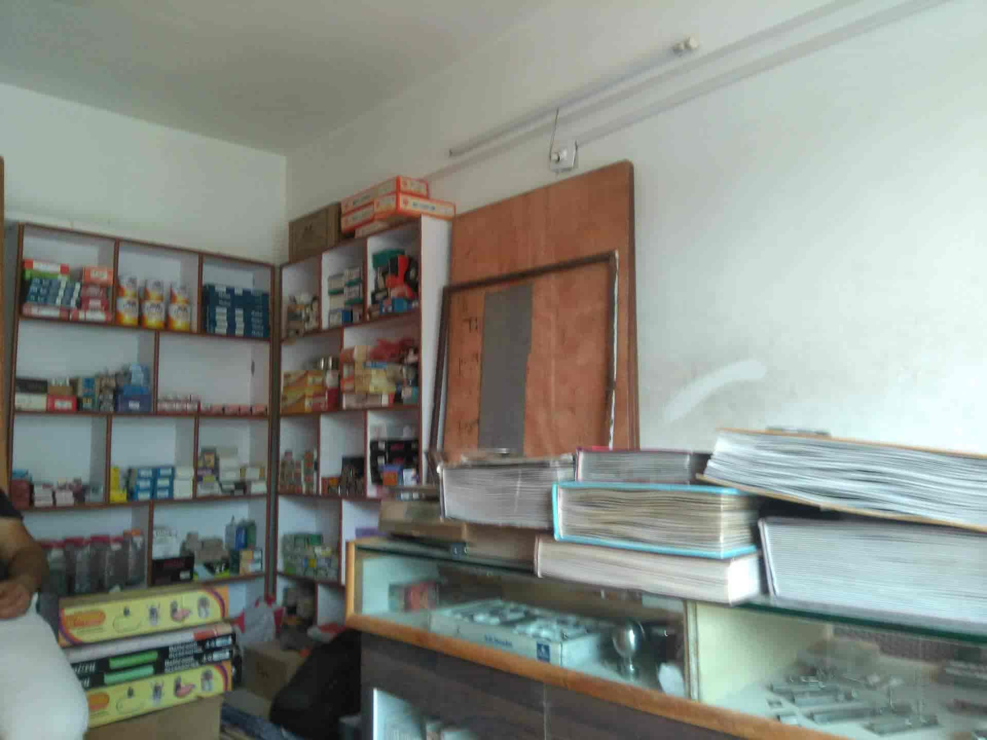 Recreation Hardware Photos, Tandalja Road, Vadodara