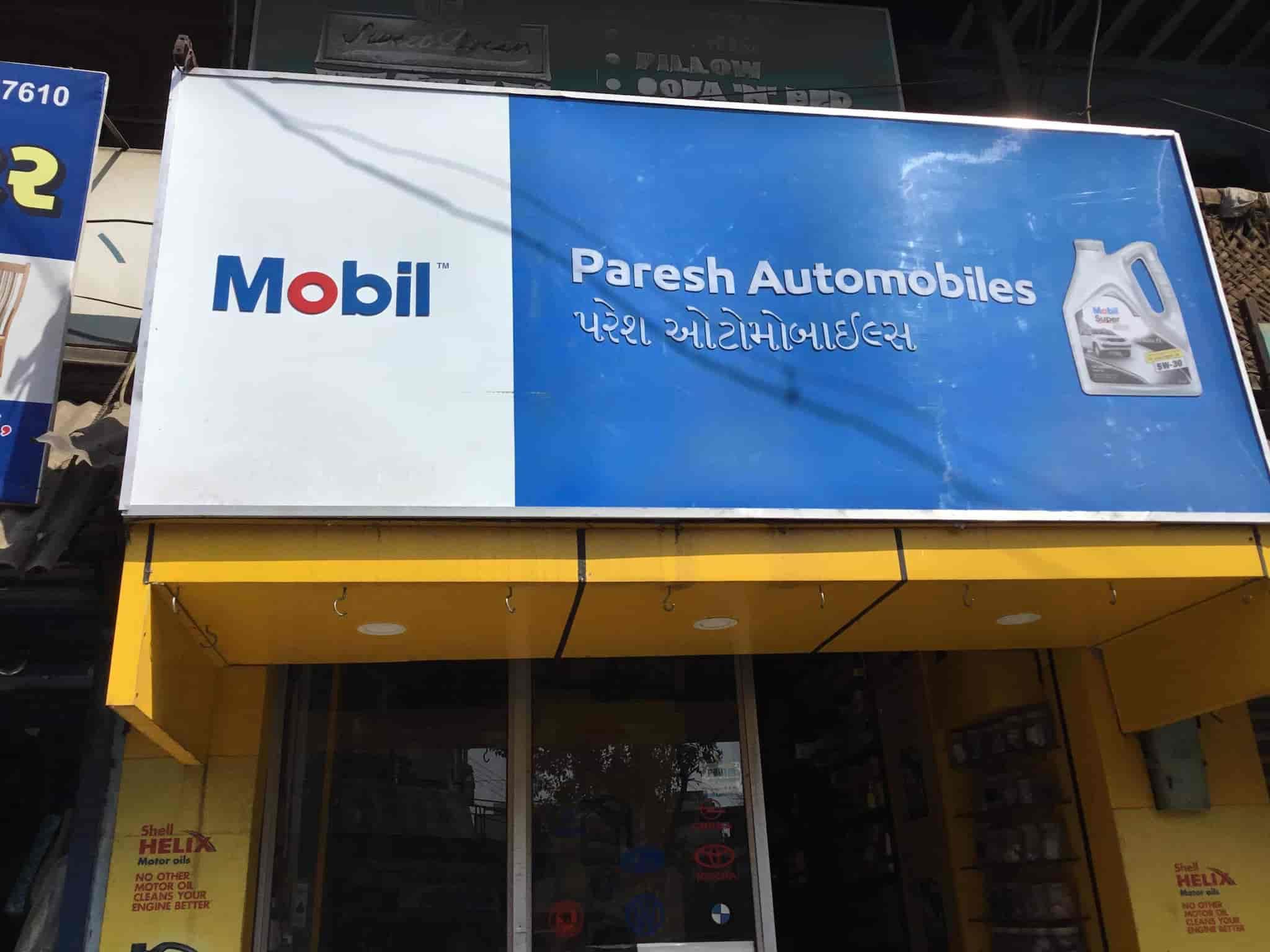 Paresh Automobile, Nagarwada - Car Part Dealers in Vadodara