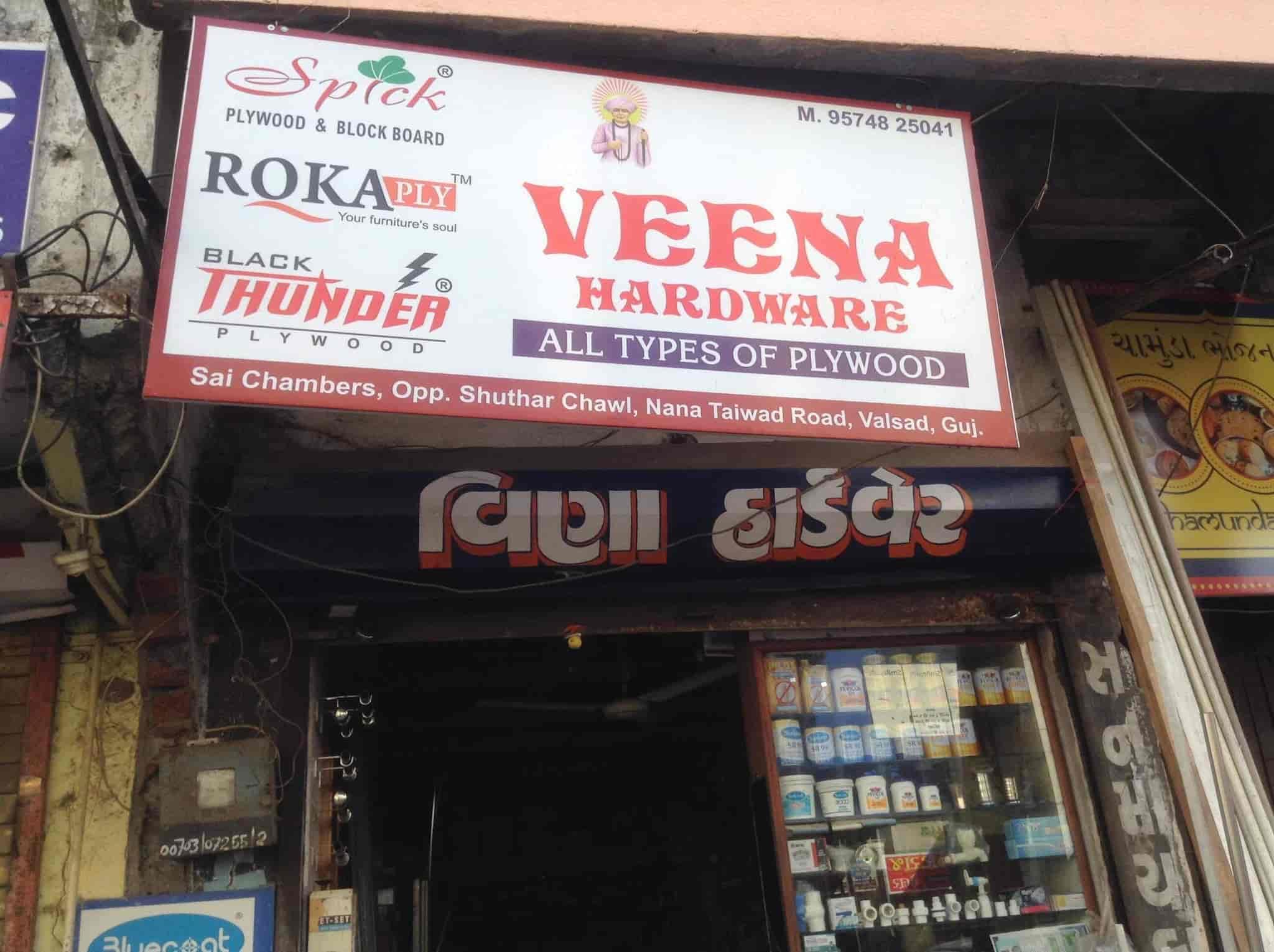 Veena Hardware Photos, Valsad, Valsad- Pictures & Images