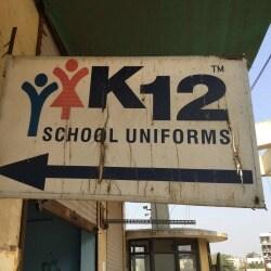 K12 School Uniforms, Vapi - School Uniform Manufacturers in