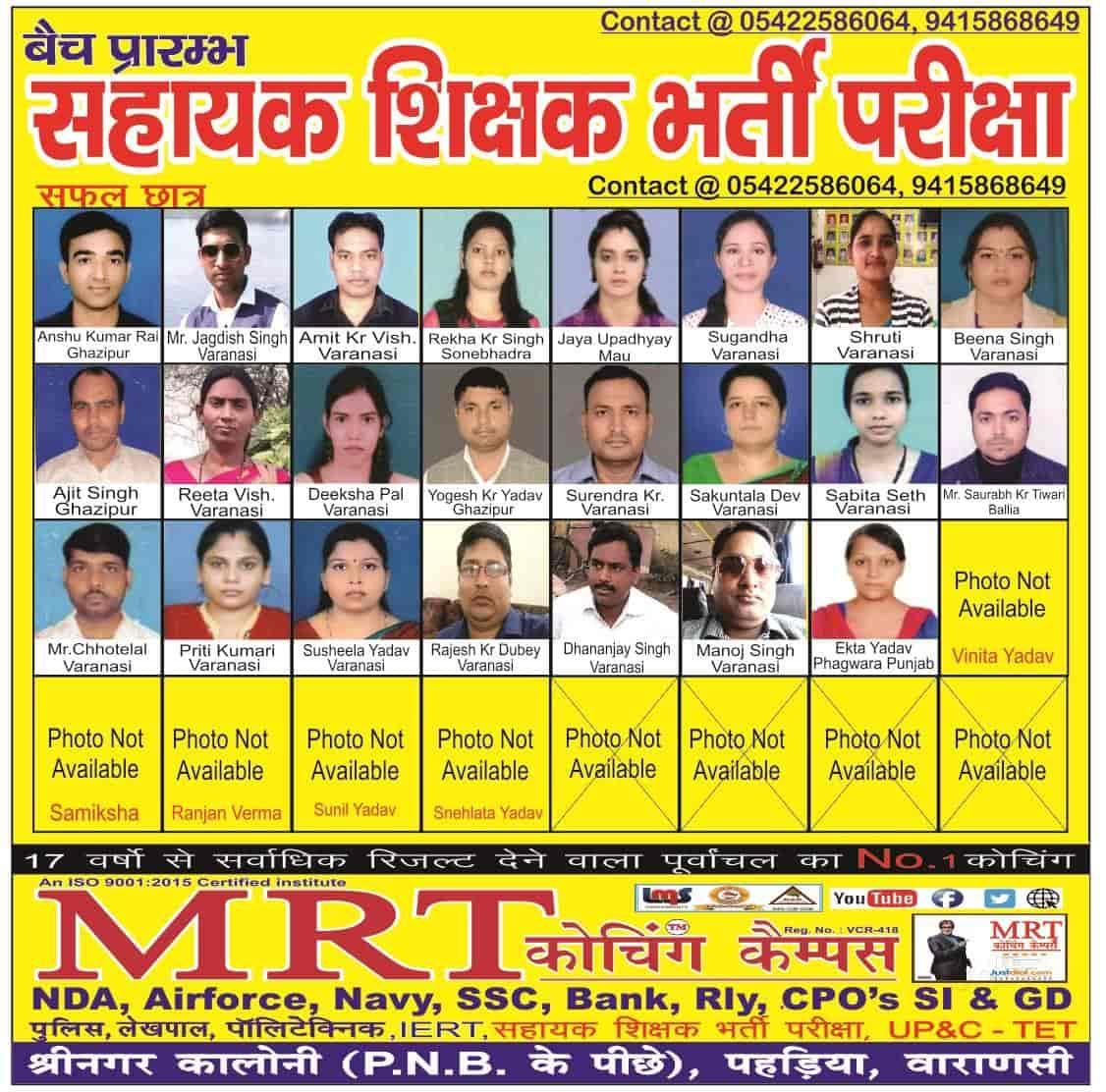 MRT Coaching Campus, Pahariya - Competitive Exam Tutorials in