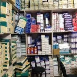 SRK drug distributor, Kakarmatta - Surgical Equipment