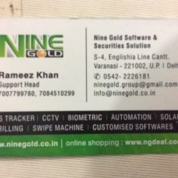 NINE GOLD Software AND Securities Solution, English Line