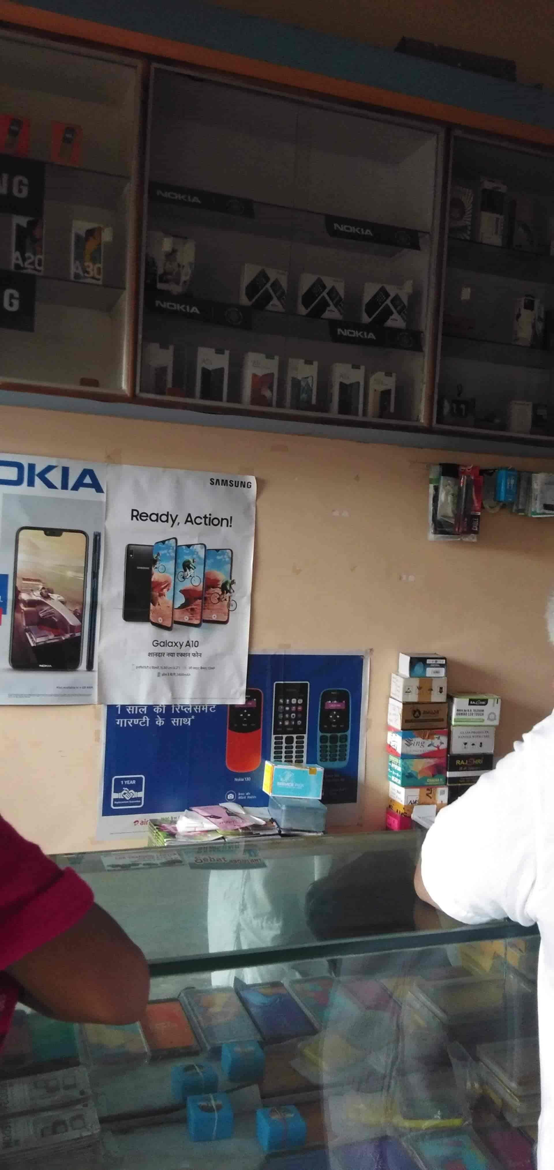 Cdma Gsm Communication Photos, Pahariya, Varanasi- Pictures