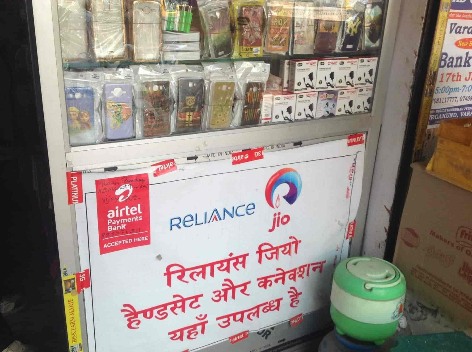 Hardik Communication (Closed Down) in Sigra Road, Varanasi