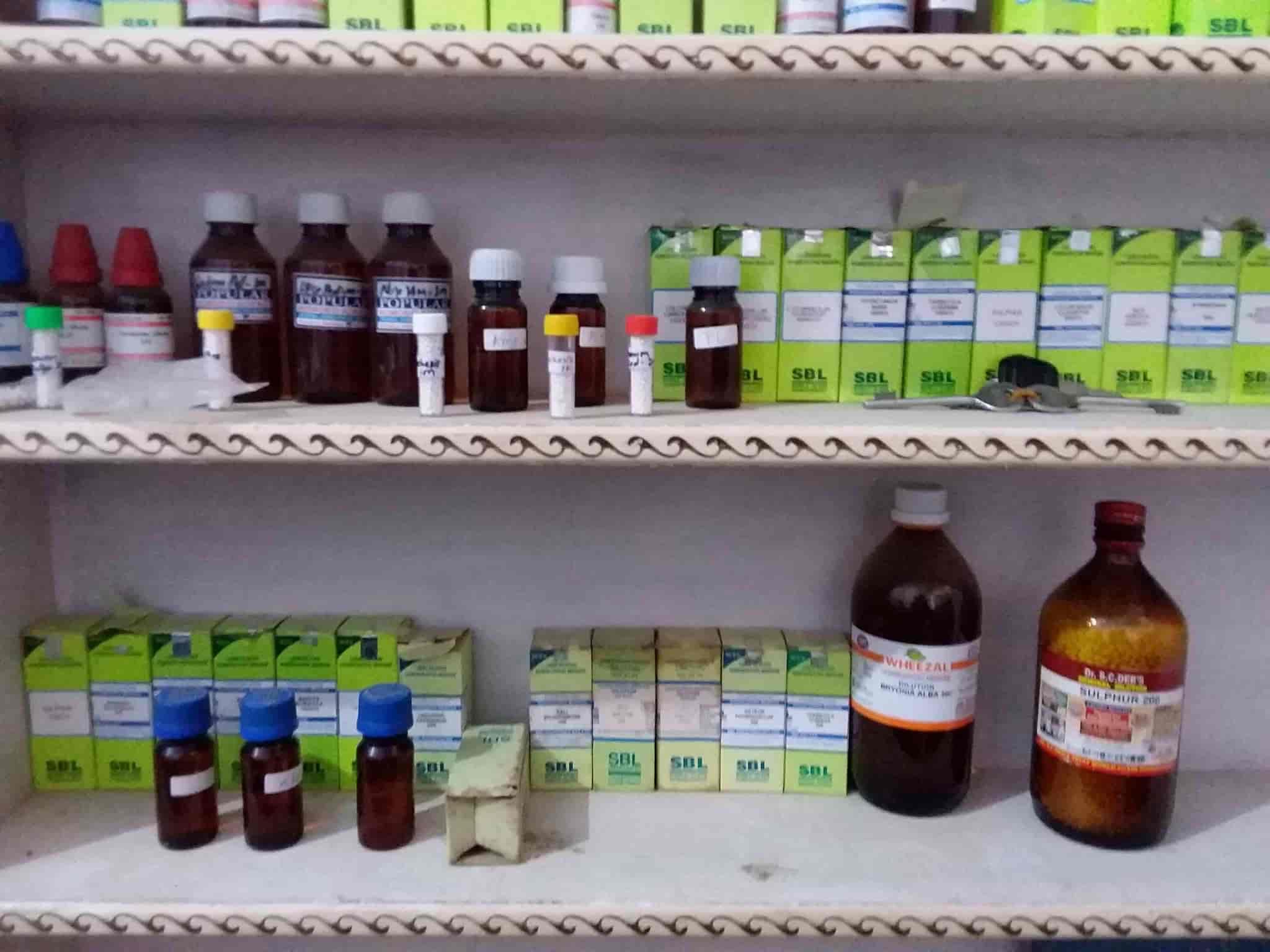 Dr Haniman Homopathetic Clinic Photos, Pandeypur, Varanasi- Pictures