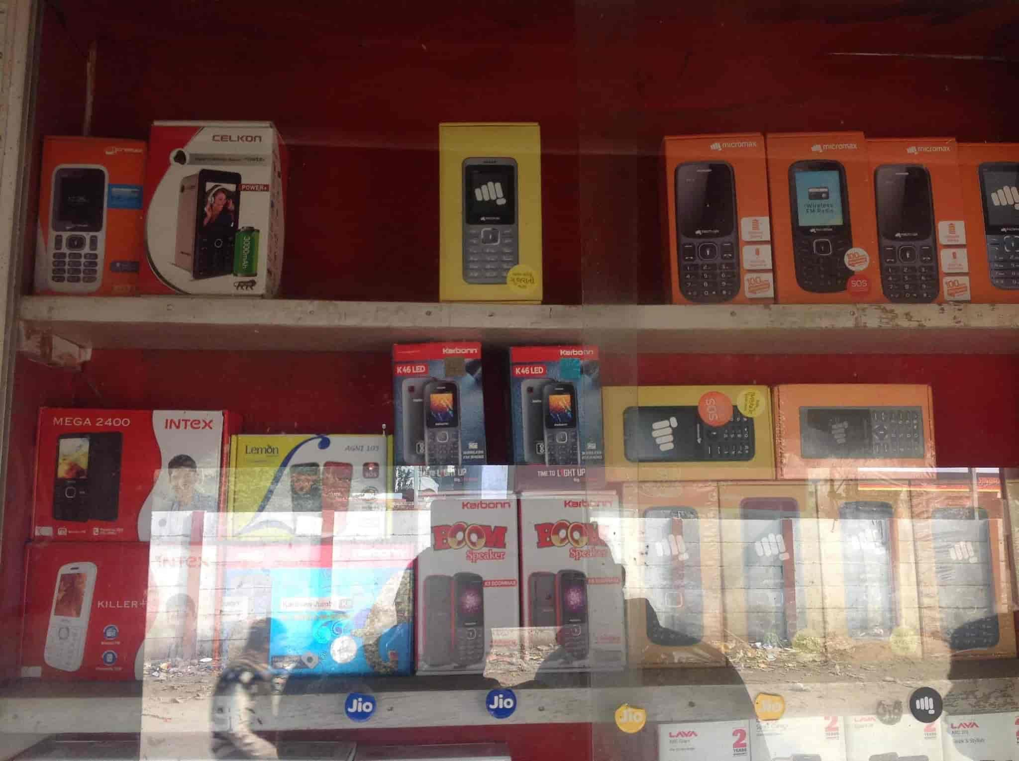 Gaurav Mobile Mart, Sigra - Mobile Phone Dealers in Varanasi