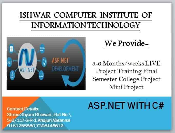 Ishwar Computer Institute Of Information Technology Photos