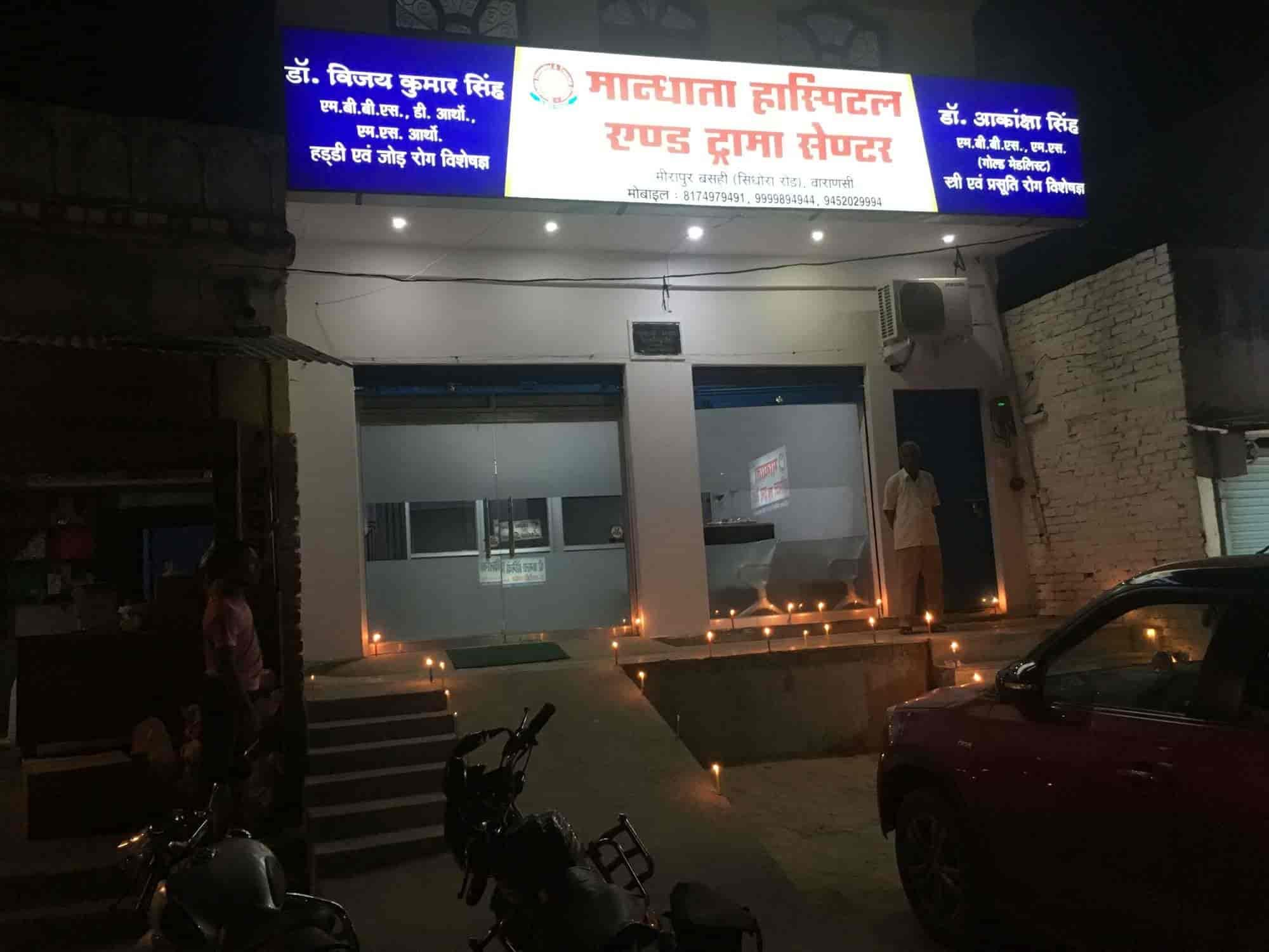Mandhata Hospital And Trauma Centre Orderly Bazar Hospitals In