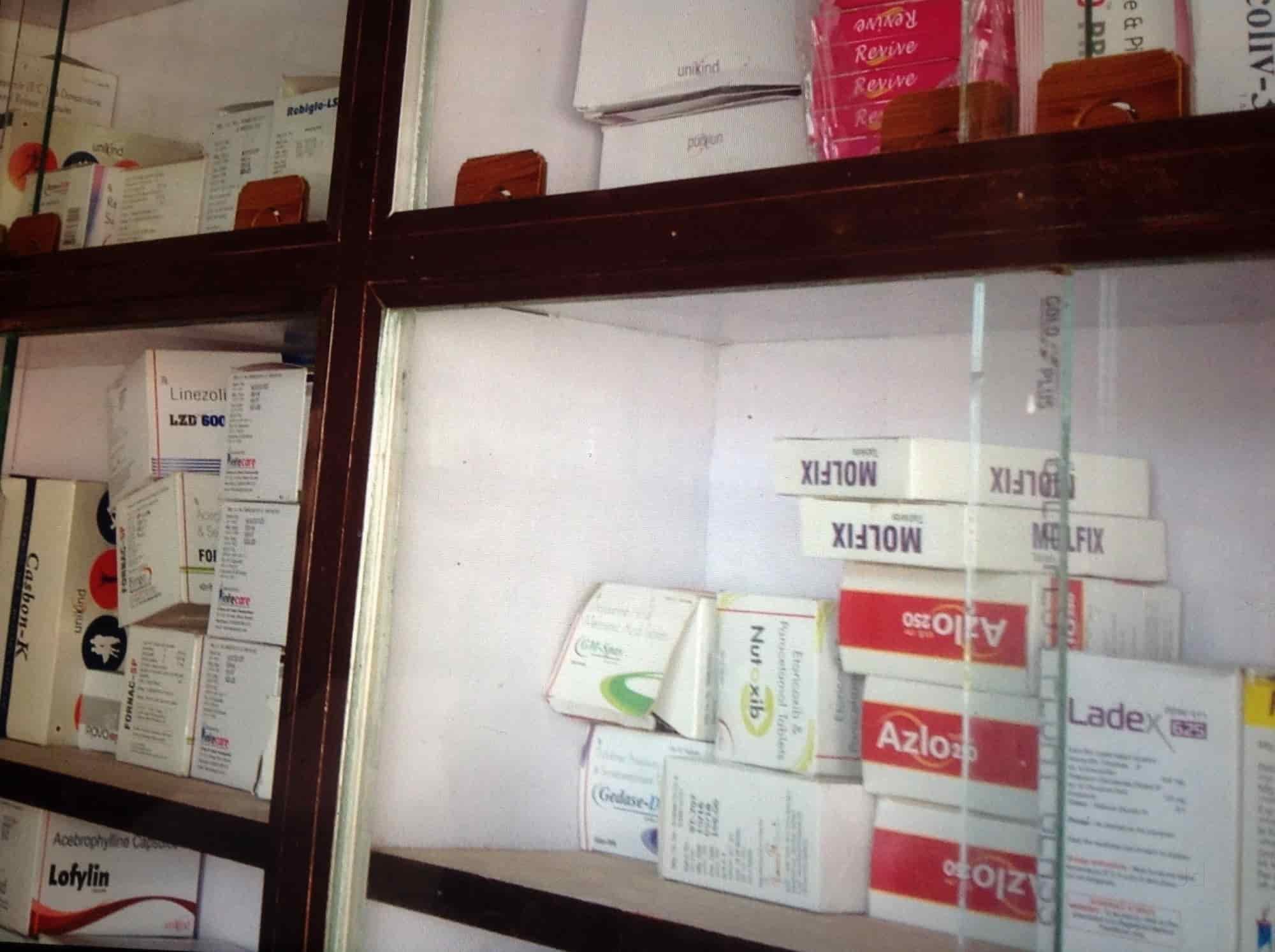 Gopal Medico, Rathyatra - Chemists in Varanasi - Justdial