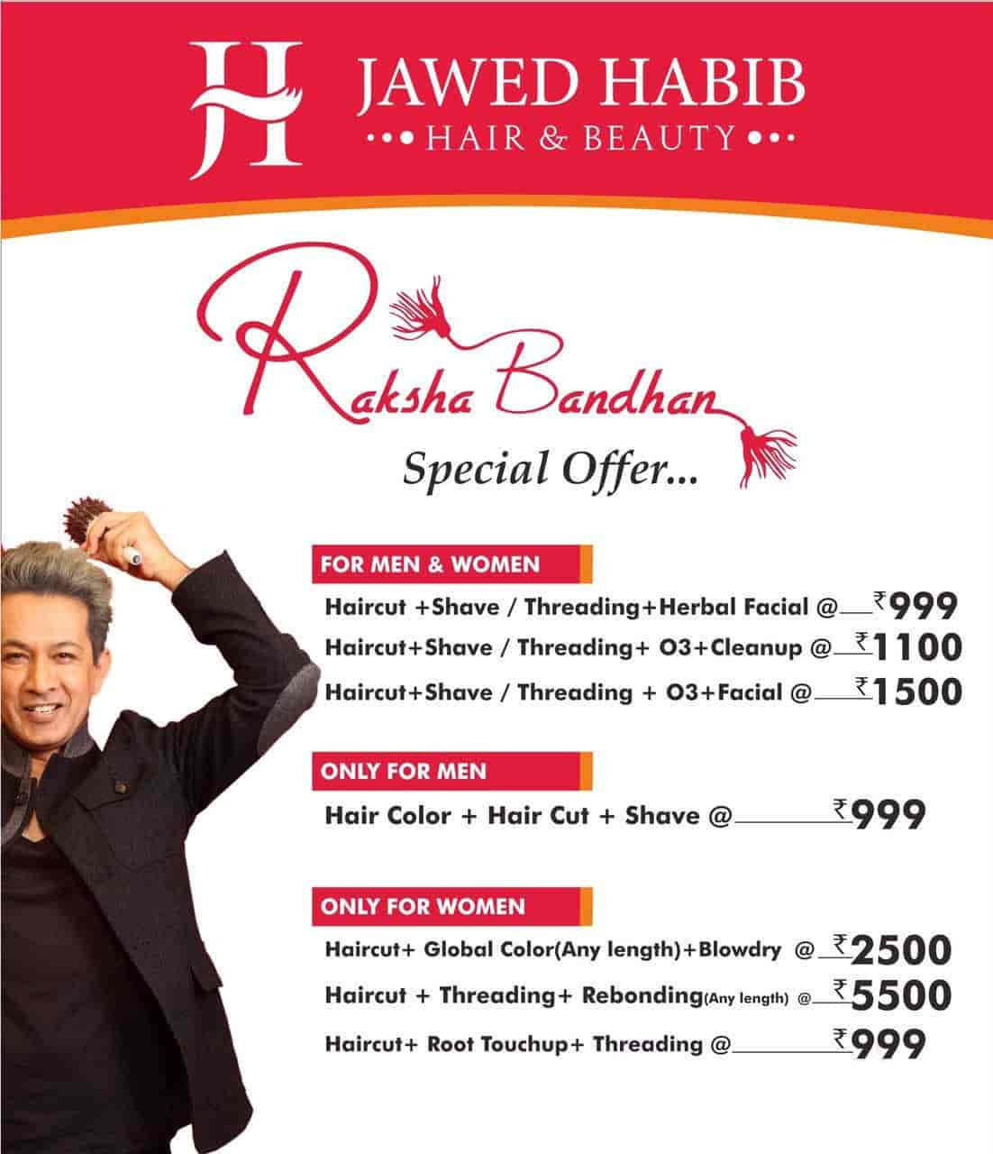 Jawed Habib Hair Beauty Godowlia Javed Habib Hair Beauty
