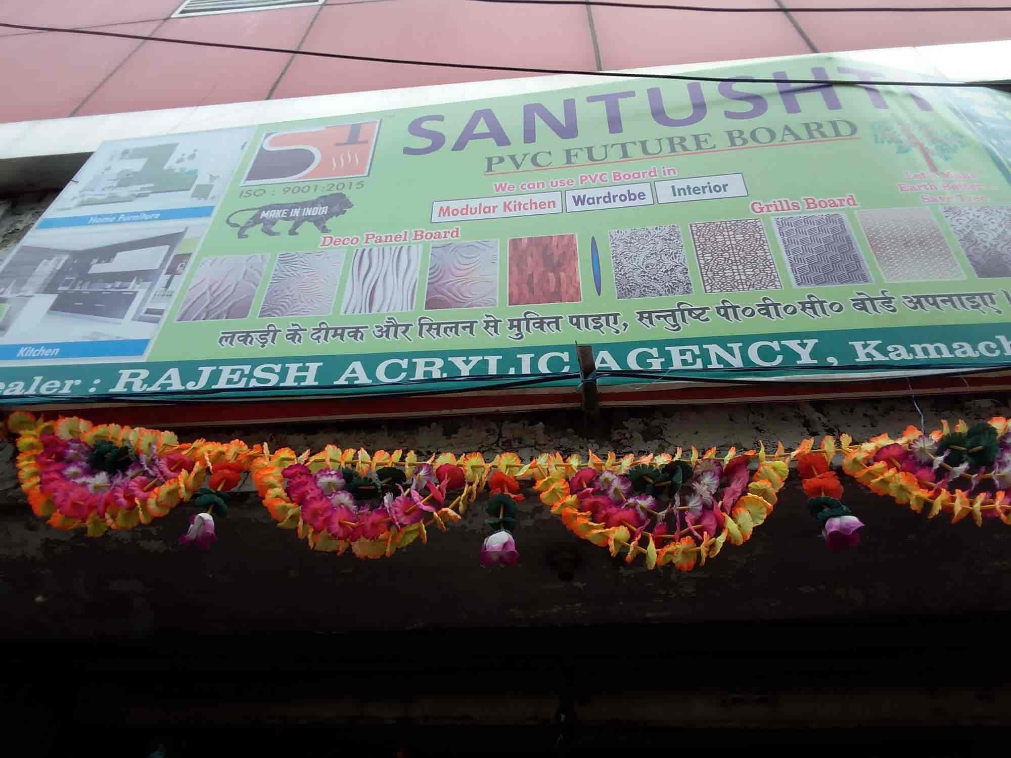 Rajesh Acrylic Agency Photos, Kamachha, Varanasi- Pictures & Images ...
