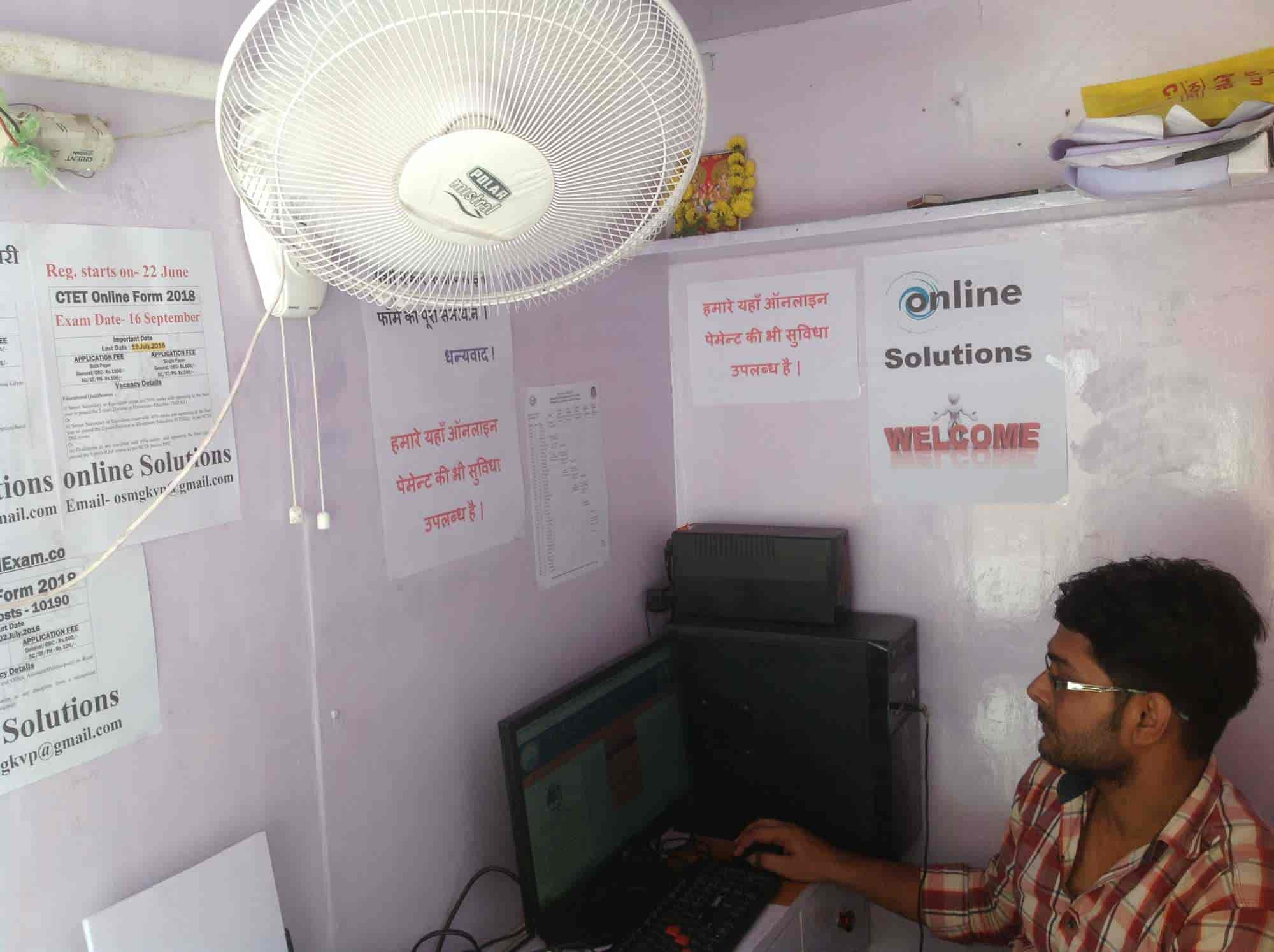 Online Solutions Photos, Cantt, Varanasi- Pictures & Images Gallery