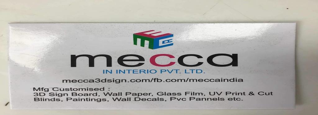 mecca 3d sign flash decor - interior designers in varanasi - justdial