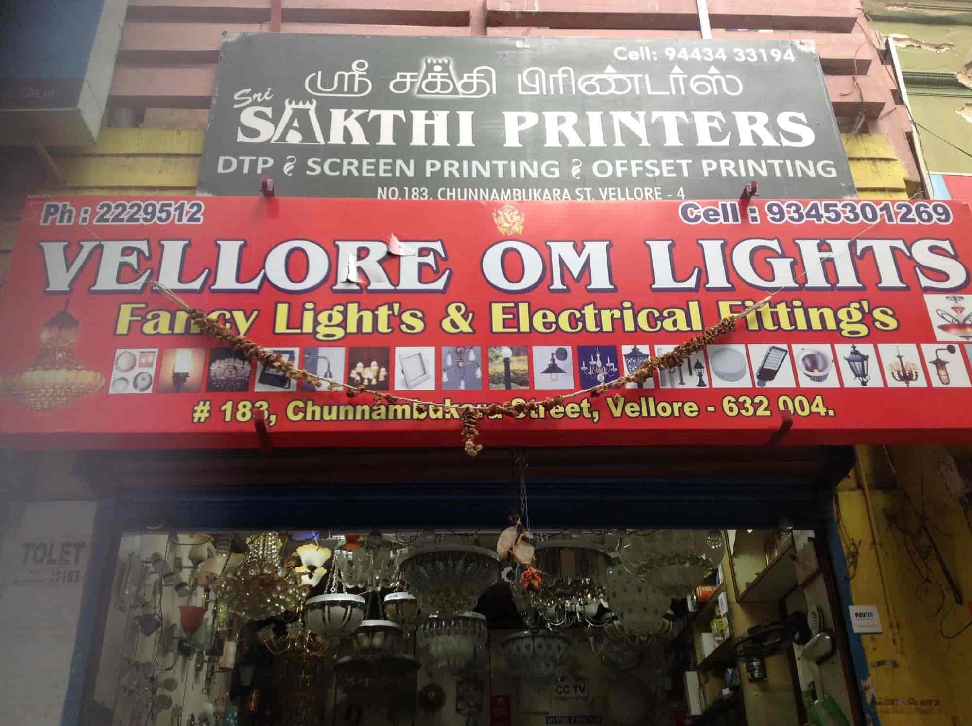 Vellore Om Lights, Vellore Bazaar - Lamp Dealers-Philips in