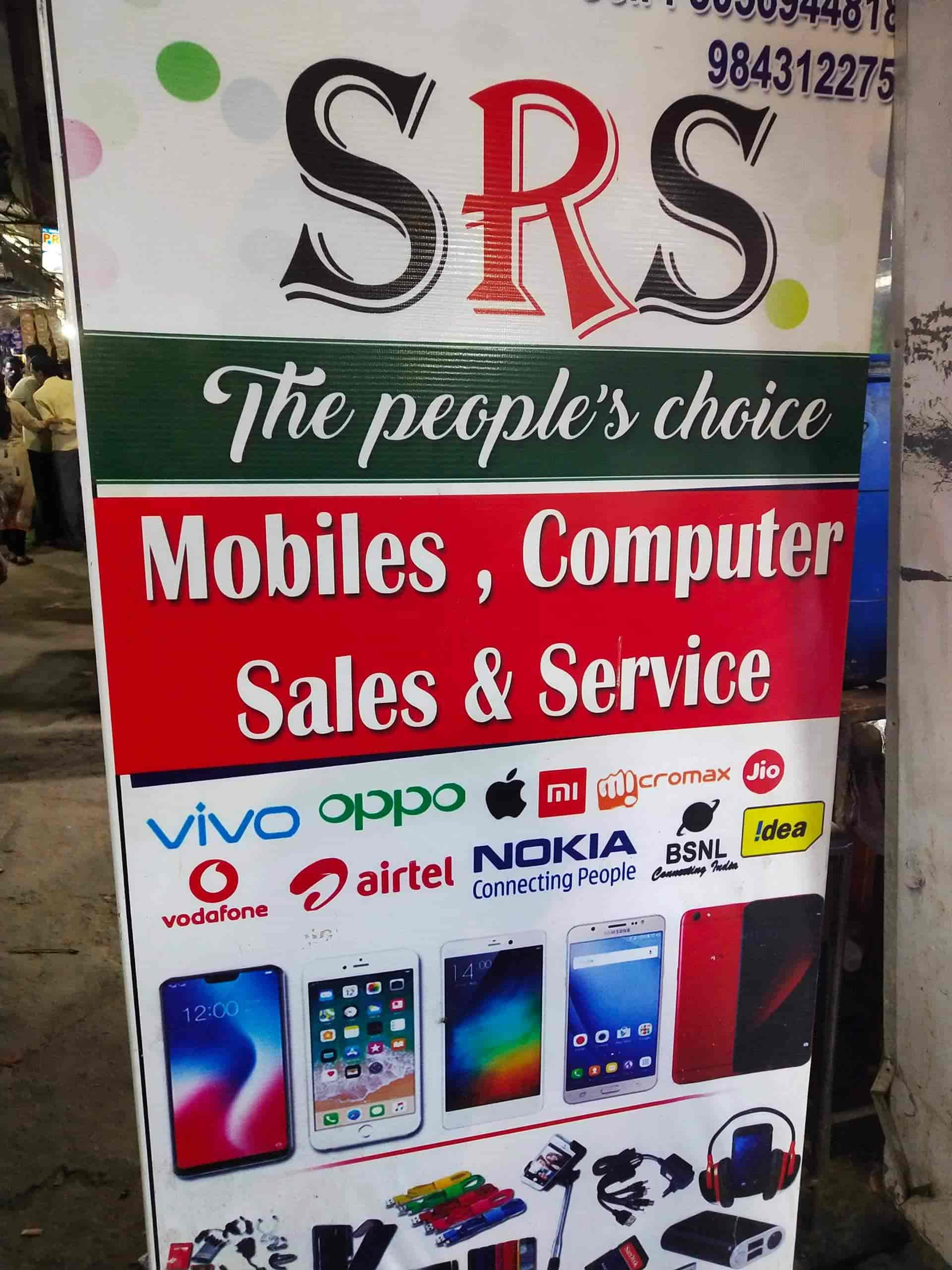 SRS Mobile Shop, Bazaar - Mobile Phone Repair & Services in