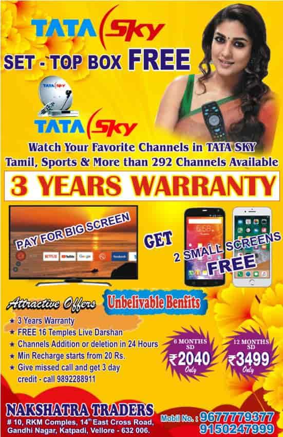Nakshatra Traders, Sathuvacheri - DTH TV Broadcast Service
