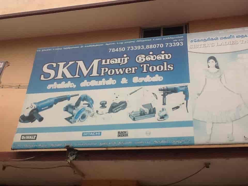 SKM POWER TOOL, Vellore HO - Power Tool Dealers in Vellore