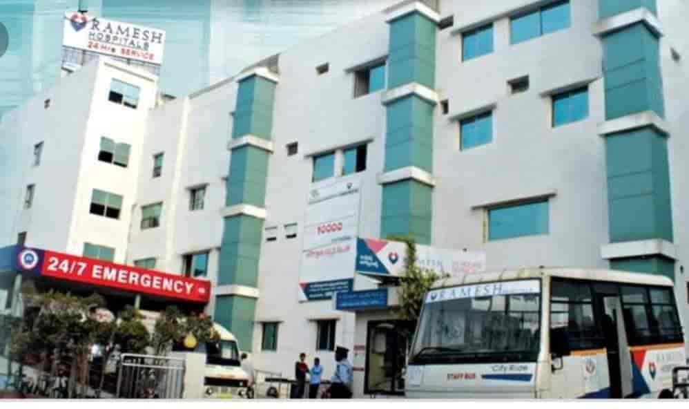 Ramesh Hospitals, Ring Road - Hospitals in Vijayawada - Justdial