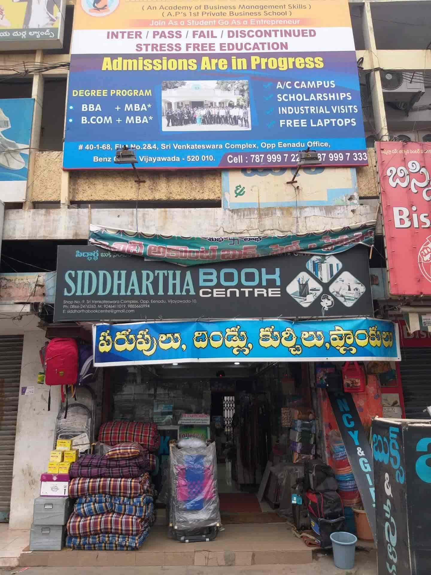 Siddhartha Book Centre, Patamata - Book Shops in Vijayawada - Justdial