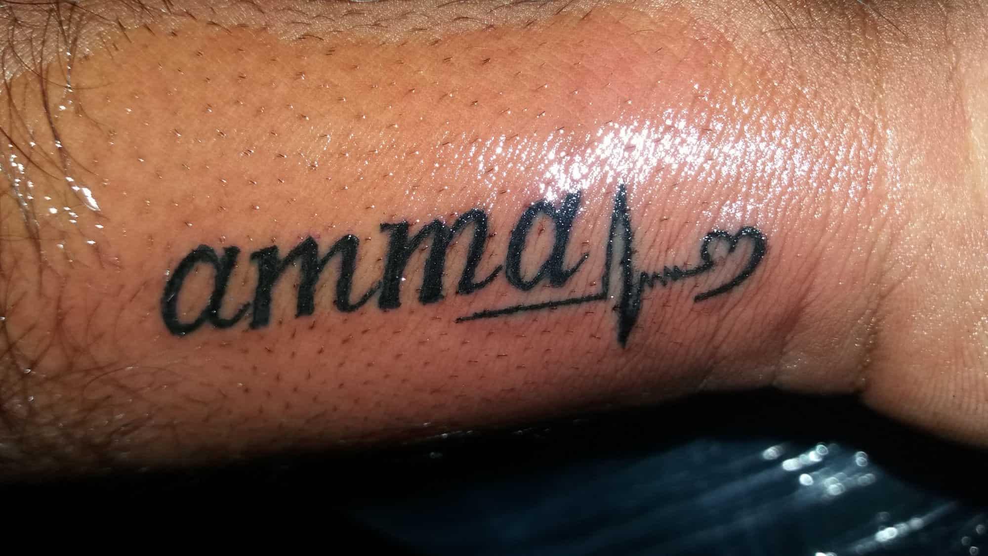 Vijayawada tetování