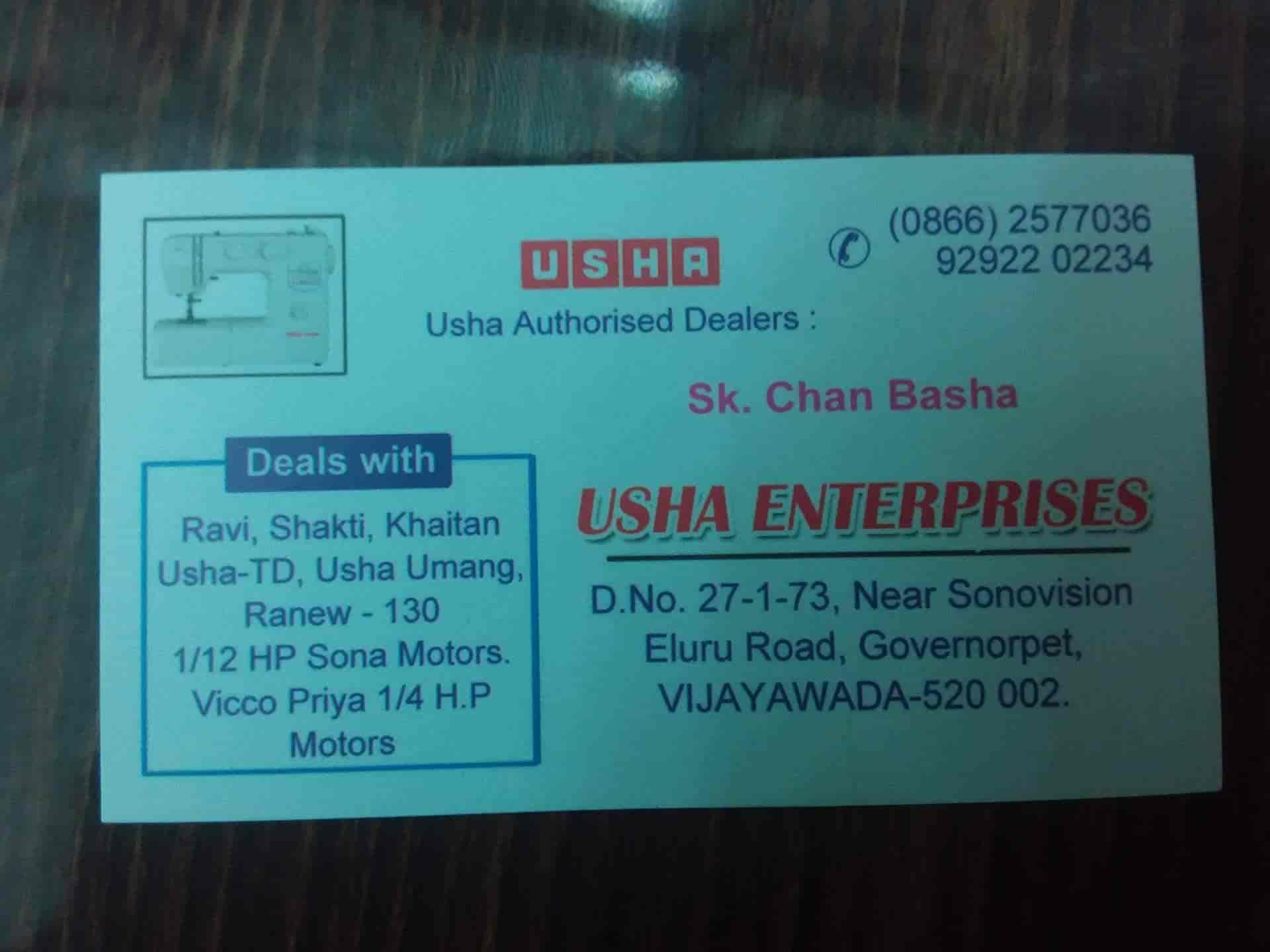 Usha Enterprises, Governerpet - Ushaa Enterprises - Sewing Machine ...