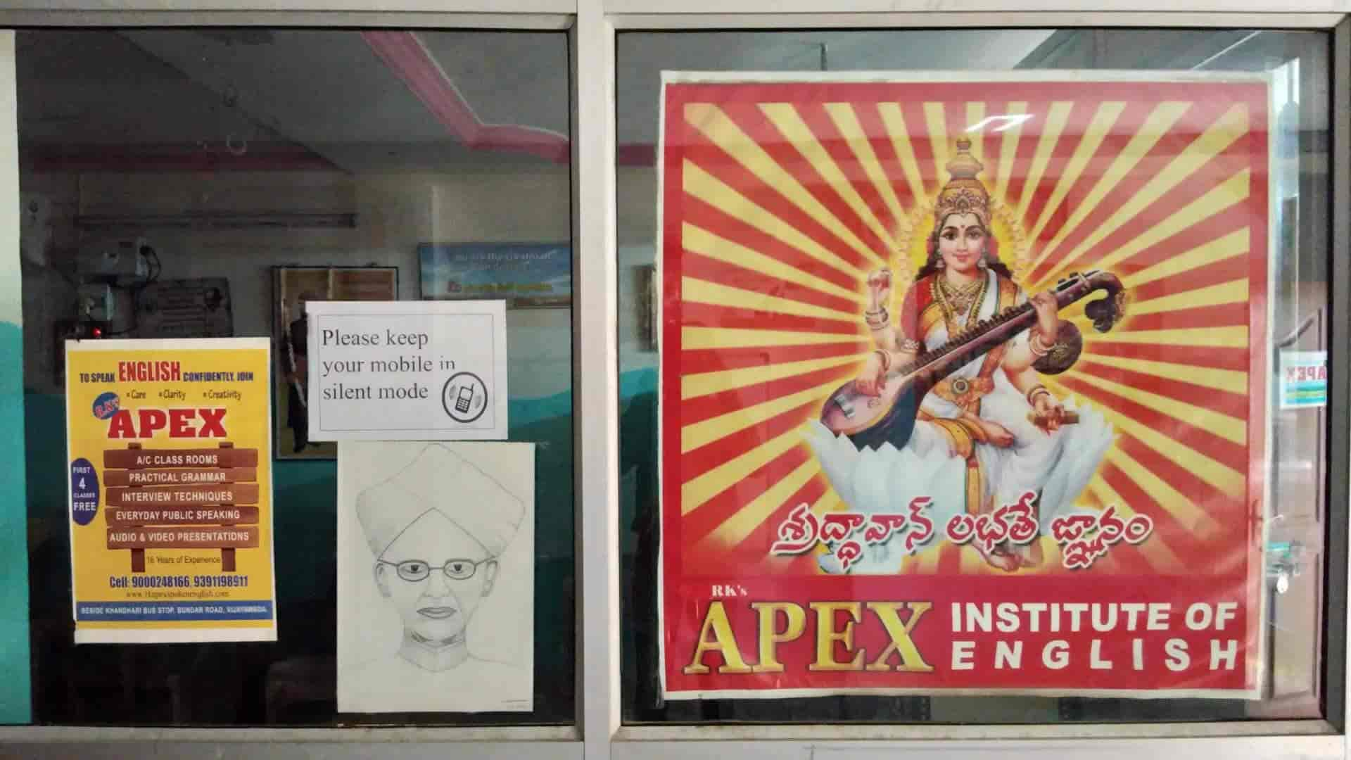 Rks Apex Institute Of English, MG Road - Language Classes For