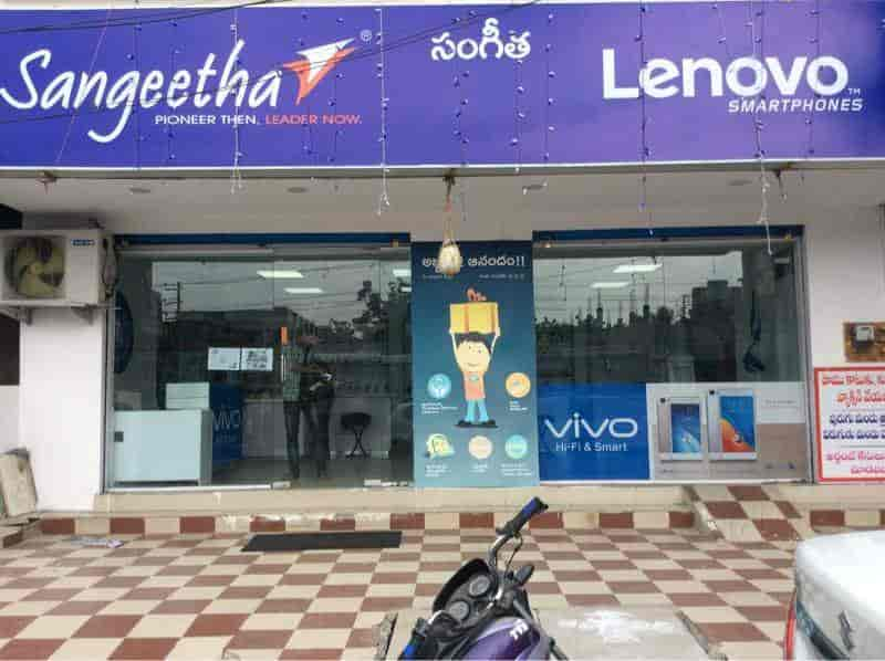 Sangeetha Mobiles Pvt Ltd, Patamata - Mobile Phone Dealers