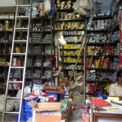 Vijayawada Hardware, One Town - Hardware Shops in Vijayawada - Justdial