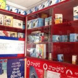 Mobile series, Krishna Lanka - Mobile Phone Dealers in