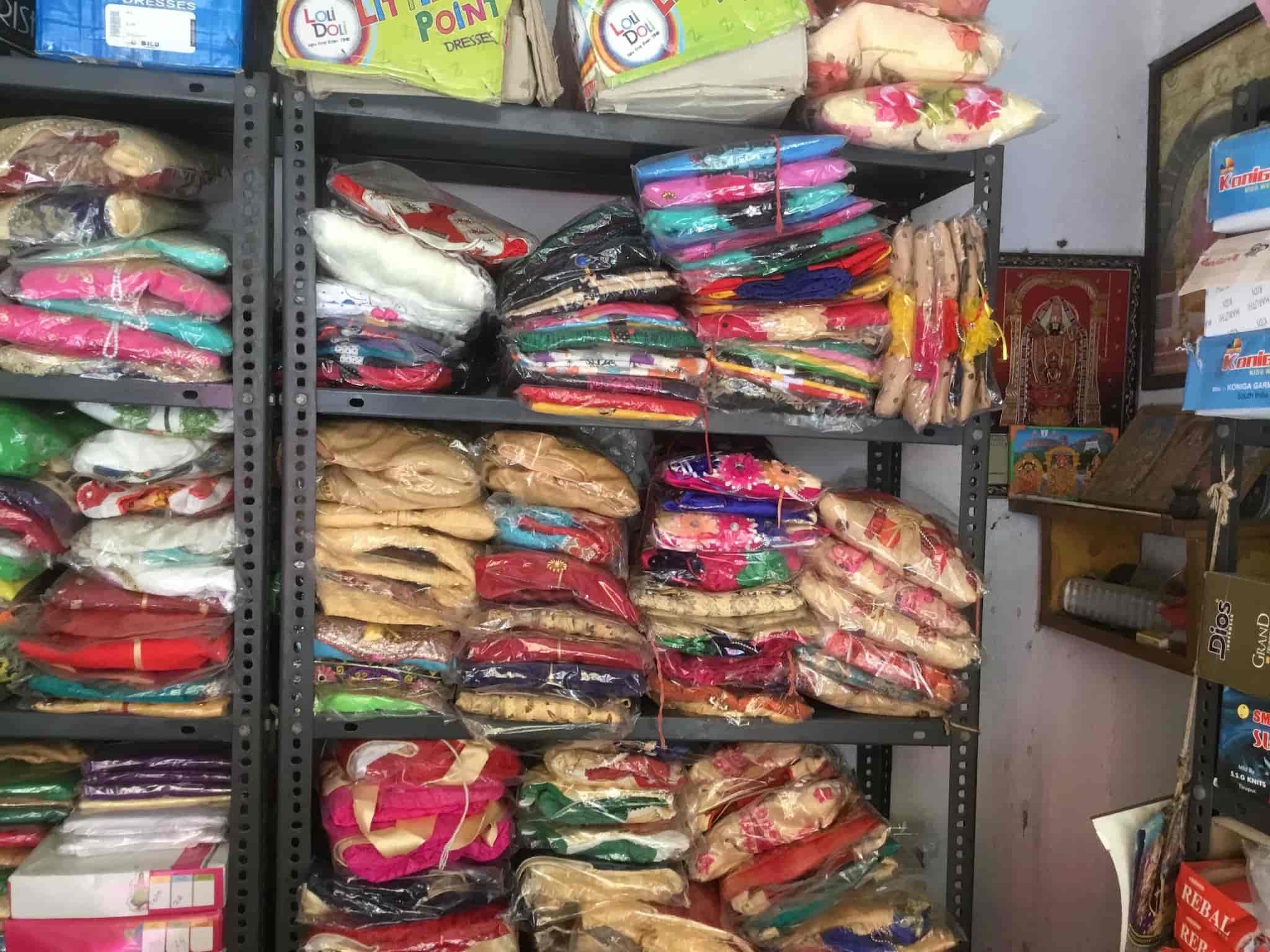 Sri Sai Chandana Readymade Cloth Stores s Vijayawada