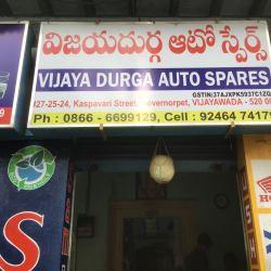 Vijayadurga Auto Spares, Governerpet - Two Wheeler Spare