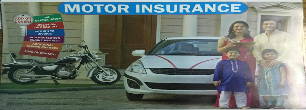 The New India Assurance Co Ltd Gandhi Nagar Car Insurance Agents