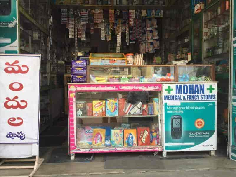 Mohan Medical Fancy Stores Photos, Suryarao Pet, Vijayawada