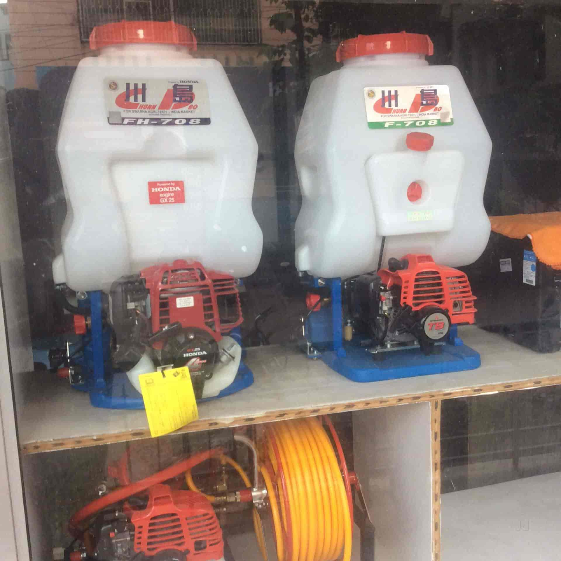 Sri Annadata Agri -tech, Seetharampuram - Power Sprayer Dealers in
