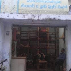 Mala Konda Swamy Timber & Fair Wood Depot, Seetharampuram