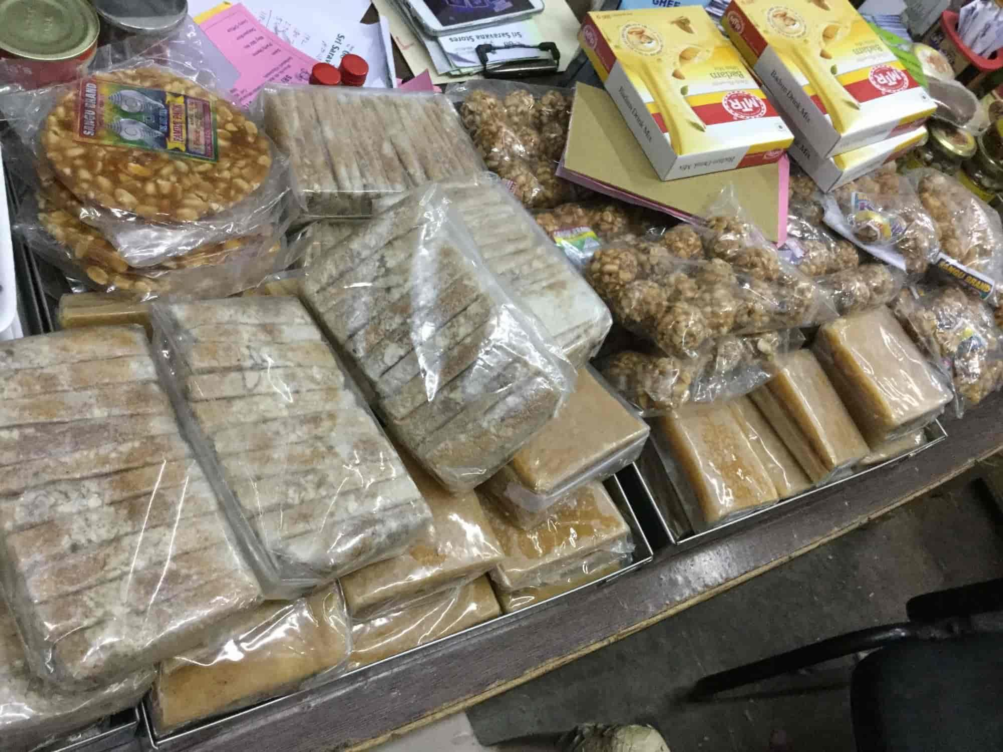 Sri Saravana Stores Photos Gollapudi Vijayawada Pictures Images