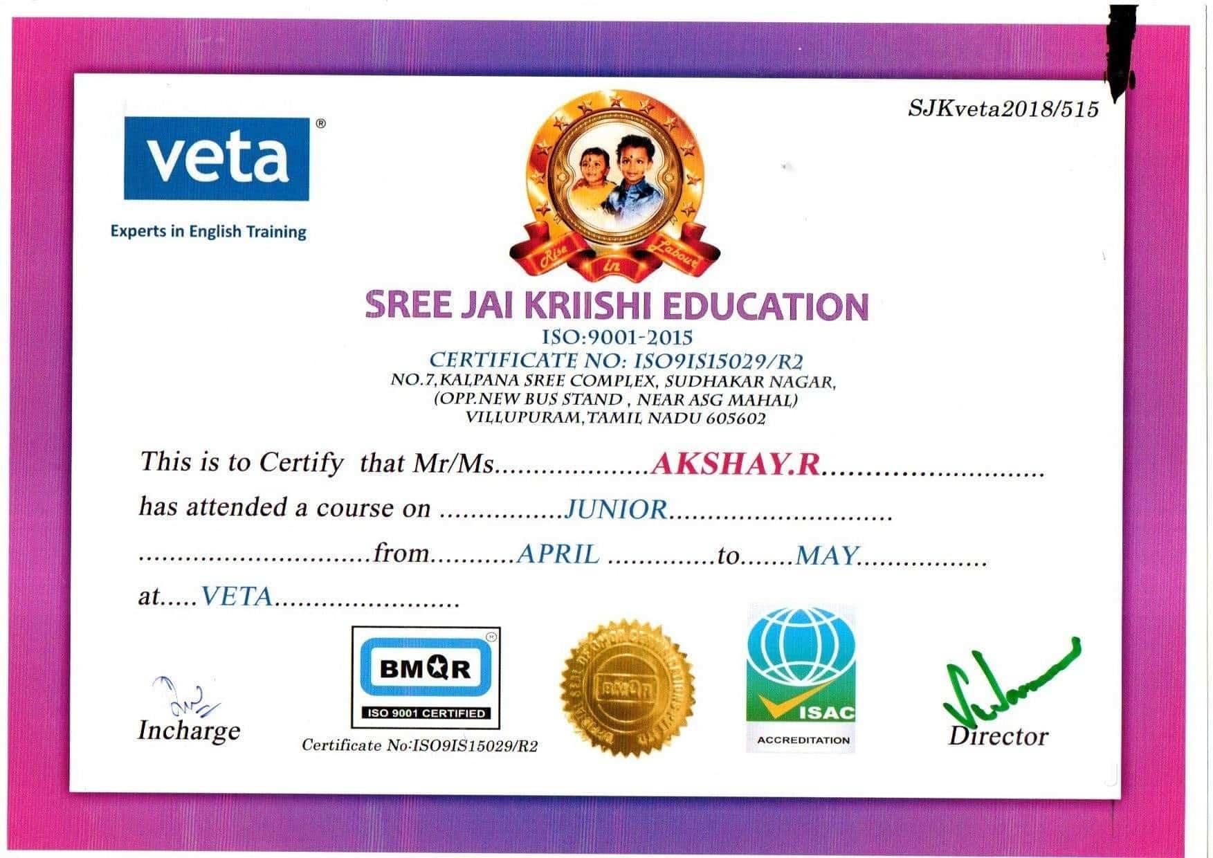 Kalpana Sri Education, Villupuram Ho - Computer Training