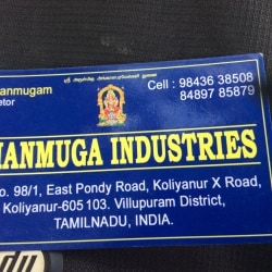 Shanmuga Industries, Koliyanur - Coconut Oil Extraction
